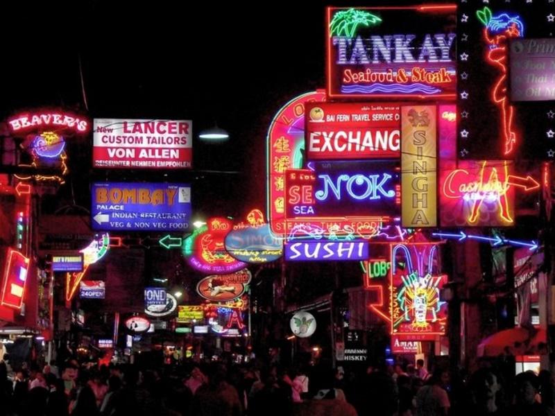 The Vogue Pattaya Hotel : Walking Street